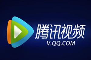 腾讯视频-70KA
