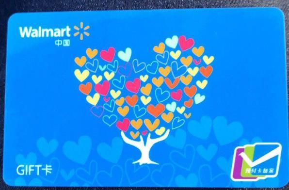 沃尔玛GIFT购物卡能兑换现金吗?