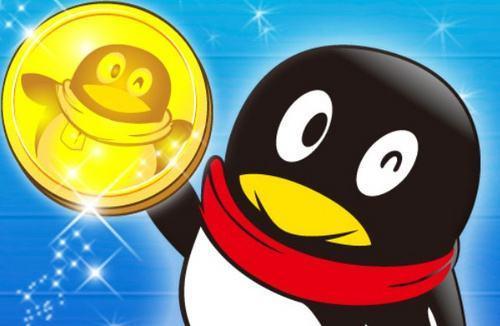 Q币可以充值哪些业务?