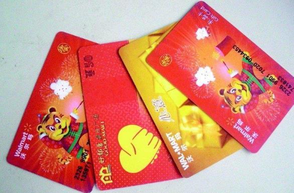 哪里能将手中购物卡兑换成现金?