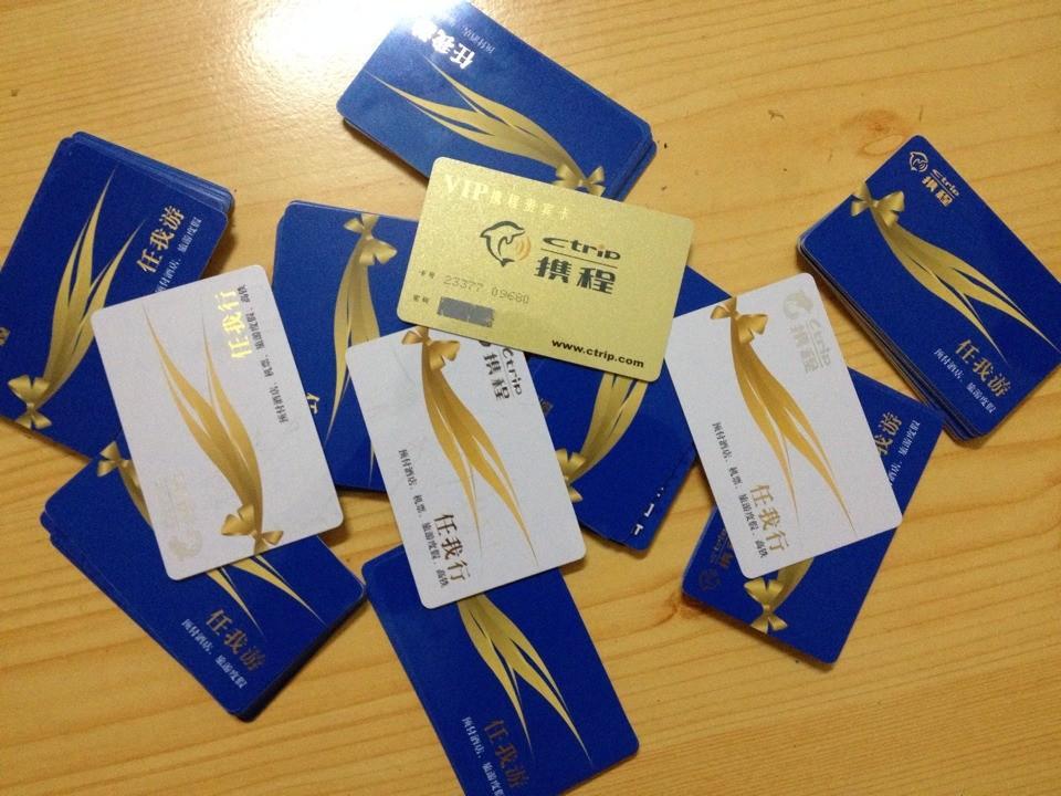 携程礼品卡如何变现?携程卡余额如何兑换现金?
