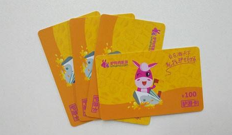 驴妈妈礼品卡