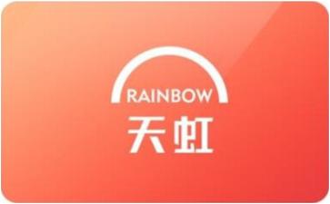 天虹购物卡回收