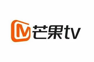 芒果tv兑换码如何查询