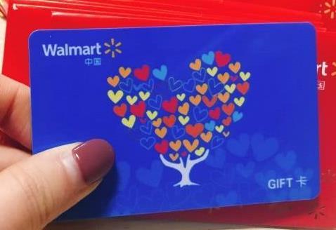 公司发的沃尔玛购物卡如何才能变现?