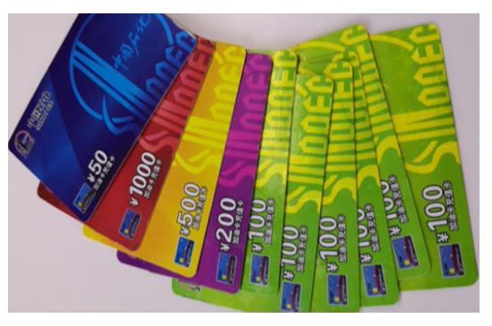 如何选择一个正规可靠的加油卡回收平台