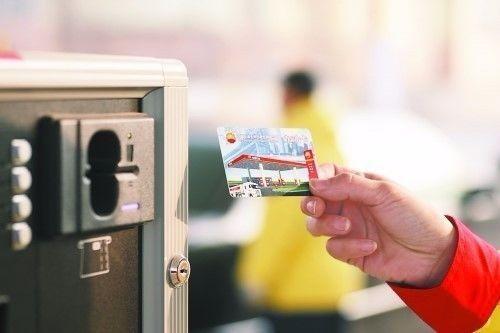 加油卡回收变现需要注意的几个问题