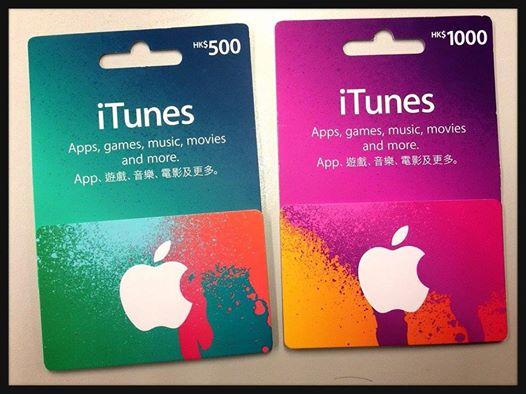 哪里能买到苹果充值卡