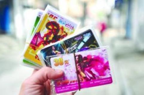 游戏点卡如何回收?