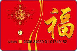 家乐福购物卡-70KA