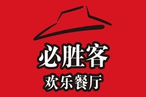 必胜客代金券-70KA