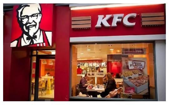 肯德基知名国际快餐品牌