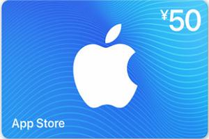 苹果充值卡-70KA
