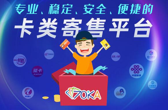 70KA礼品网回收平台